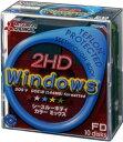 三菱化学 2HDV10SM フロッピーディスク(10枚/Windows)[cb]