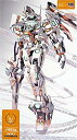 ハセガワ 1/100 電脳戦機バーチャロン マーズ テムジン747J TYPEa8 白虹騎士団[cb]