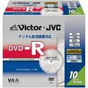 ビクター 16倍速対応DVD-R10枚パック4.7GB シルバーレーベル(CPRM対応)Victor VD-R120EQ10
