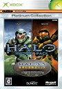HALO ヒストリーパック Xbox プラチナコレクション[cb]