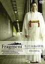Fragment(フラグメント) [DVD][cb]