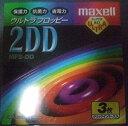 日立マクセル MF2-DD.B3P 3.5インチ フロッピー3枚セット[cb]