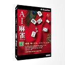 イーフロンティア AI麻雀 Version 14 Windows 10対応版[cb]