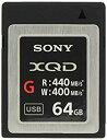 ソニー SONY XQDメモリーカード 64GB QD-G64E J[cb]