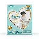 ショッピングパンパース パンパース オムツ パンツ 肌へのいちばん L(9~14kg) 72枚 (36枚×2パック)[cb]