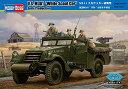 ホビーボス 1/35 ファイティングヴィークル シリーズ M3A1 スカウトカー プラモデル