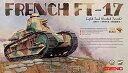 モンモデル 1/35 フランス軽戦車 FT-17 リベット砲塔 プラモデル