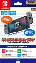 ショッピング任天堂スイッチ キャラプレフィルム クリア for Nintendo Switch