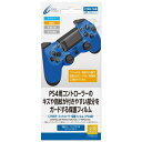 CYBER ・ コントローラー保護フィルム ( PS4 用) 【 30日間交換保証 】