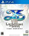 イースVIII -Lacrimosa of DANA- 【初回限定特典】設定資料集 付