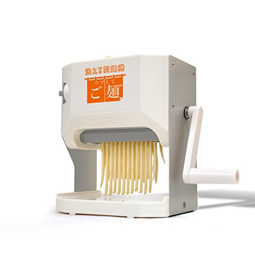 VERSOS 洗える製麺機 ウマくてご麺 VS-KE09