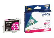EPSON 純正インクカートリッジ ICM33マゼンタ