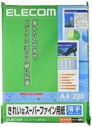 コピー用紙 A4 薄手 200枚 日本製 インクジェット用紙 マット紙 EJK-SUA4200