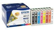 EPSON 純正インクカートリッジ 8色パック (PX-G5300用) IC8CL53