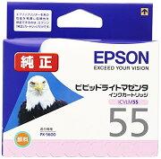 EPSON 純正インクカートリッジ PX-5600用ビビッドライトマゼンタ ICVLM55