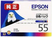 EPSON 純正インクカートリッジ PX-5600用9色パック IC9CL55