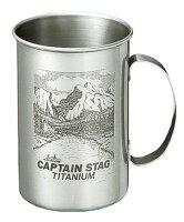 キャプテンスタッグ チタン製ビアジョッキ600ml M-1001の画像