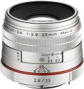 PENTAX リミテッドレンズ 標準単焦点マクロレンズ HD PENTAX-DA35mmF2.8 Macro Limited シルバー Kマ...