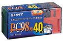 ソニー 3.5FD×40 PC98 4色 40MF2HDQPCX