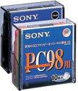 SONY PC98用 3.5インチ 2HD フロッピーディスク 10枚 10MF2HDQPCX