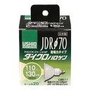USHIO ダイクロハロゲン JDRφ70 省電力タイプ 130W形 110V E11 中角 UVカット