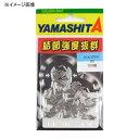 ヤマシタ(YAMASHITA) LPステンレスクリップ ブラック SS 業務用 200個入 SKBSS200