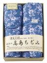 近江の高島ちぢみ キルトケット・敷パット 6107-041