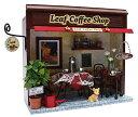 ビリー 手作りドールハウスキット 街角のお店キット リーフコーヒーショップ 8787