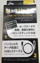 CYBER・スタートアップセット(PSP用)