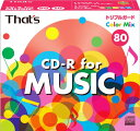 太陽誘電製 That's CD-R音楽用 24倍速80分 5色カラーミックス インデックスカード付 5mmPケース10枚入 CDRA80C5Y10ST