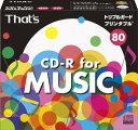 太陽誘電製 That's CD-R音楽用 24倍速80分 ワイドプリンタブル インデックスカード付 5mmPケース10枚入 CDRA80WW...