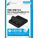 CYBER ゲームパッド充電スタンド (Wii U用) ブラック