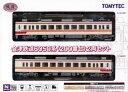 鉄道コレクション 鉄コレ 会津鉄道6050系 (200番台) 2