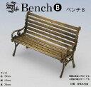 コバアニ模型工房 1/24 スウィートスタイルシリーズ ベンチ B 組立キット SS-025