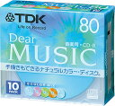 TDK CD-R 音楽用 80分 カラーミックス 手描き対応 10枚パック CD-RDE80CMX10N