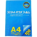 稲進 ラミネートフィルム 150μ A4サイズ SP150216303