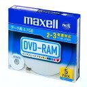 maxell データ用 DVD-RAM 4.7GB 2-3倍速対応 インクジェットプリンタ対応ホワイト 5枚 5mmケース入 DRM47PW...