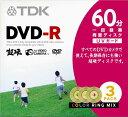 TDK 8cmDVD-R 60分記録 超硬 ジュエルケース 3枚パック DR60HCUVM3A