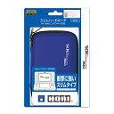 【New 3DS対応】スリムハードポーチ for NEW ニ...