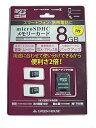 micro SDHC ���ꥫ����