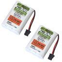 ユニデン (Uniden) コードレスホン 子機用充電池 バッテリー( BT-598 同等品) 2個セット