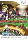 SIMPLE Wiiシリーズ Vol.3 遊んで覚える THE パーティ・カジノ~テキサスホールデム・クラップス・ルーレット・ミニバカラ・ブラックジ..