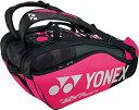 ショッピングヨネックス ヨネックス(YONEX) テニス バッグ ラケットバッグ9 (リュック付き・テニスラケット9本用) BAG1802N[un]