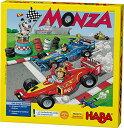 モンツァ・カーレース (Monza) ボードゲーム