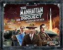 Manhattan Project: Second Stage[un]
