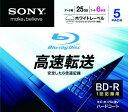 SONY �ǡ�����BD-R �ɵ��� ����1��25GB 6��® �ץ�֥� �� 5��P 5BNR1DCPS6