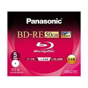 �ѥʥ��˥å� Blu-ray�ǥ����� 50GB (����2��/��/2��®/�磻�ɥץ�֥�5��ѥå�) LM-BE50DH5A