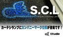[Studie]BMW用LEDカーテシランプ(スタディロゴマーク仕様)