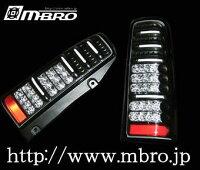 [MBRO]JB23Wジムニー(ブラックリム)用LEDテールランプ