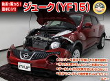 YF15 ジューク編 整備マニュアル DIY メンテナンスDVD